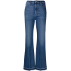 VALENTINO - 牛仔裤 -