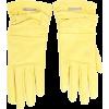 VERSACE - Gloves -