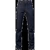 VERSACE - Jeans -