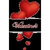Valentines - イラスト用文字 -