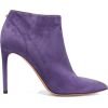 Valentino ankle boots - Boots -