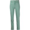 Veronica Beard jeans - Джинсы -