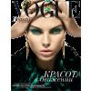 Vogue 2 - Background -