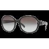 Vogue sunglasses - Sunglasses - 760,00kn  ~ £90.93
