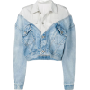 White denim jacket - Jacket - coats -