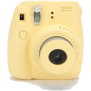 Yellow Fujifilm Camrea - Uncategorized -