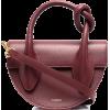 Yuzefi Dolores leather shoulder bag - ハンドバッグ -