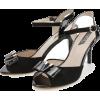 Босоножки черные на низком каблуке - Sapatos clássicos -