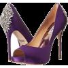 Туфли вечение фиолетовый - 经典鞋 -