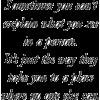миро - Texts -