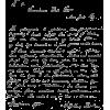 Tesla - Texts -