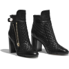 ankle boots - Botas -