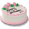 Birthday Cake  - Animales -