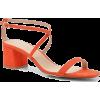boohoo - Sandals -