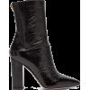 boot - 靴子 -