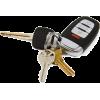 car keys - Предметы -