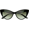 cat eye sunglasses - 墨镜 -