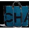chanel bag - Messenger bags -
