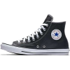 converse - Sneakers -