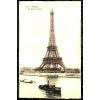torre - Accessories -