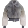fur jacket - Kurtka -