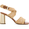 heels - Sandały -