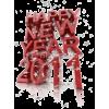 Happy New Year - Texts -