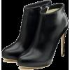Rupert Sanderson ankle booties - Boots -