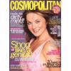 Magazine - Items -