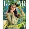 magazine - Uncategorized -