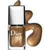 lak za nokte - Cosmetics -