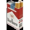 Cigarete - Namirnice -