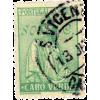Stamp - 小物 -
