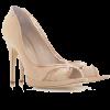 cipele - Shoes - 1.020,00kn  ~ $160.56