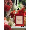 perfume - Gürtel -
