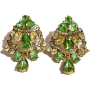 #rhinestone #earrings #vintage #jewelry - Other jewelry - $49.00  ~ 42.09€