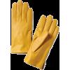 rękawiczki - 手套 -