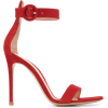 shoes - Сандали -
