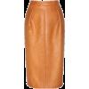 spódnica - スカート -