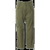 UNITED ARROWS green label relaxing MEN CP/SHARK R/UP 6POC 9/L パンツ - Pants - ¥4,462  ~ £30.13