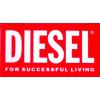 diesel logo - 插图用文字 -