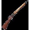 puška - Items -