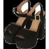 topshop - 经典鞋 -