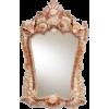 Ogledalo / Mirror - Предметы -
