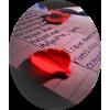 Pismo / Letter - Предметы -