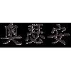 China text - Textos -