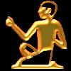 egipat - 插图用文字 -