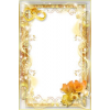 yellow frame - Frames -