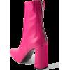 zara - Boots -