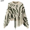 zebra sweater - 套头衫 -